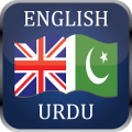 Download English Urdu Dictionary FREE App