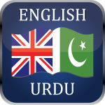Download English Urdu Dictionary FREE App for Free