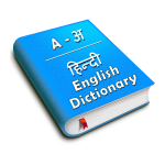 Download Hindi to English Dictionary !! App for Free