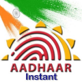 Download Instant Aadhaar Card App