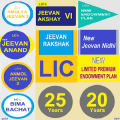 Download LIC ALL IN ONE CALC App