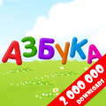 Download Russian alphabet for kids App