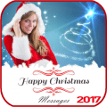 Download Happy New Year 2017 Wishes SMS App