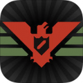 Download Papers, Please App